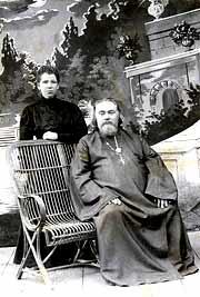 Священномученик Неофит с супругой