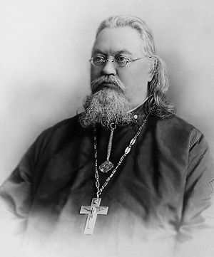 Священномученик Неофит Любимов