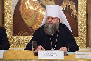 Фото https://pravobraz.ru