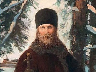 Жизнь и труды священномученика Илариона