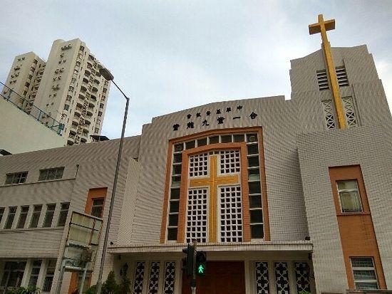 Протестантский храм и колледж в районе Мон Кок