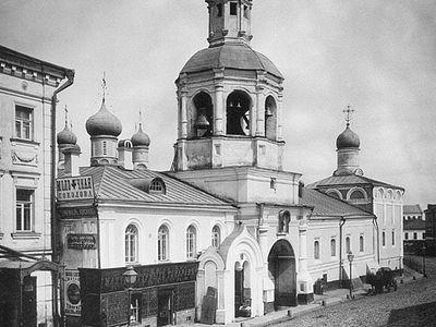 Архивные материалы о приходе и общине Сретенского монастыря в 1925 году.