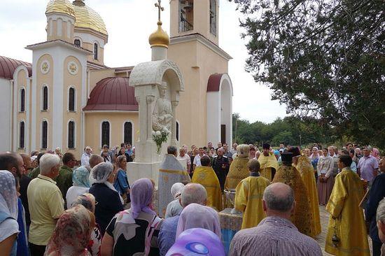 Фото: http://mkrf.ru