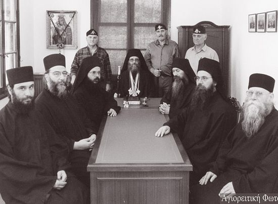 The Holy Community of Mt. Athos, 1992-1993