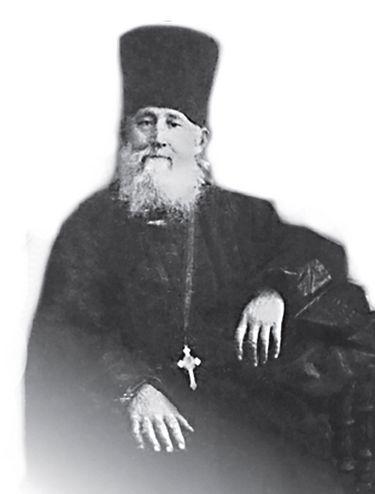 Священник Петр Троицкий, дед священномученика Илариона