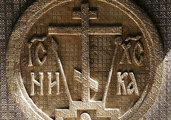 Басманное украшение иконостаса собора Сретения Владимирской иконы Божией Матери. Сретенский монастырь