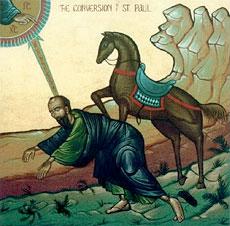 Обращение Савла