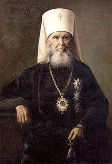Святитель Макарий Невский, митрополит Московский и Коломенский, апостол Алтая