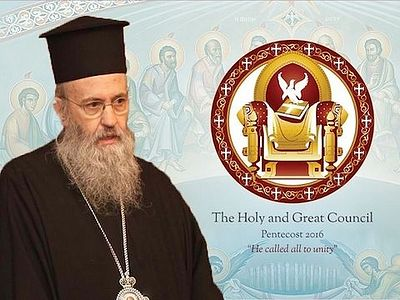 """The decisions of the hierarchy of the Church of Greece on the """"Holy and Great Council"""" and the final outcome"""