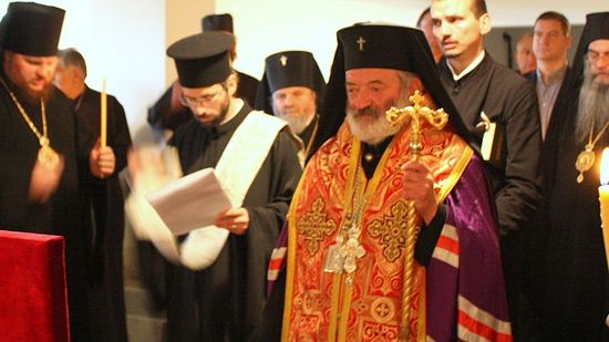 Photo: http://bnr.bg/starazagora/post/100502372/rojdestvensko-poslanie-na-negovo-visokopreosveshtenstvo-starozagorskia-mitropolit-galaktion