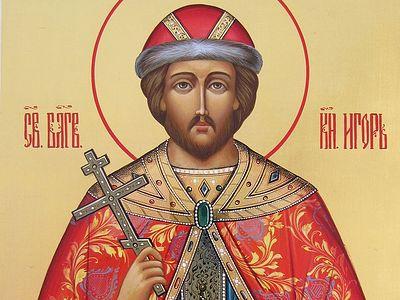 Княжеский крест