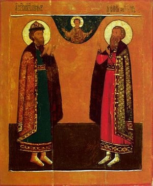 Holy Martyrs Prince Michael and his counselor Theodore, of Chernigov