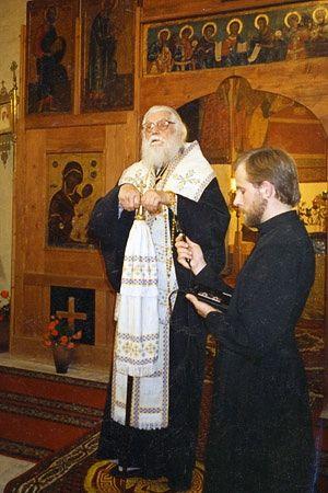 Епископ Василий (Родзянко) и келейник владыки Дмитрий Гливинский