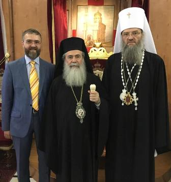 Patriarch Theophilos of Jerusalem and Metropolitan Luka of Melitopol