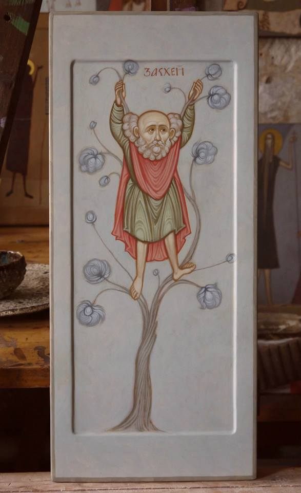 St. Zacchaeus Climing the Sycamore Tree