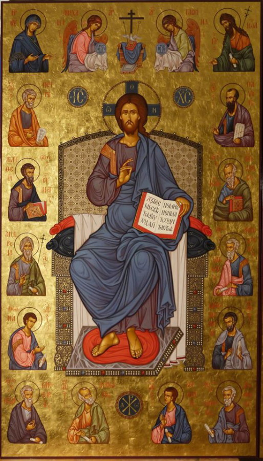 Christ Enthroned With Apostles