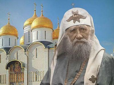 Современники о Патриархе Тихоне
