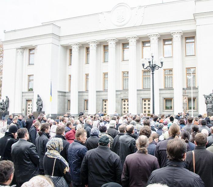 Украина и Православие. - Страница 4 248743.b