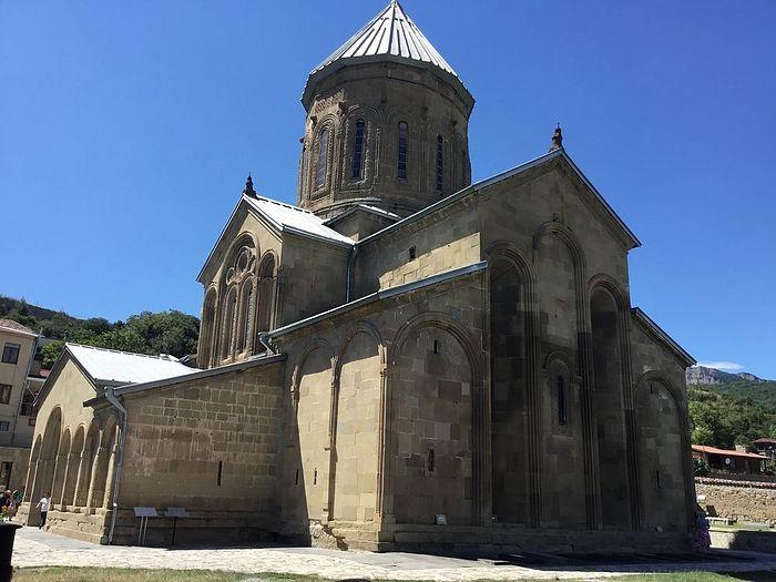 Holy Monastery of Samtavro