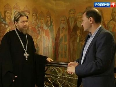 Императорские останки: Церковь верит генетической экспертизе (+Видео)