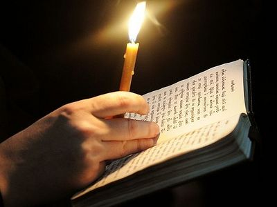 Како превазићи расејаност при молитви?
