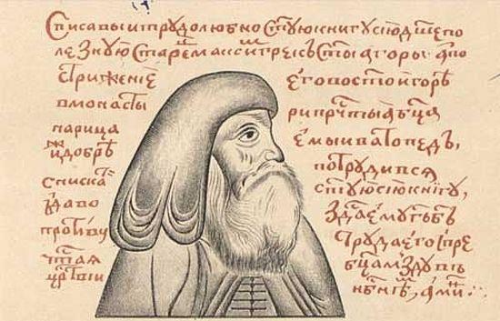 Photo: wikimedia.org