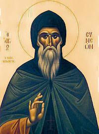 Св. Симеон Новый Богослов