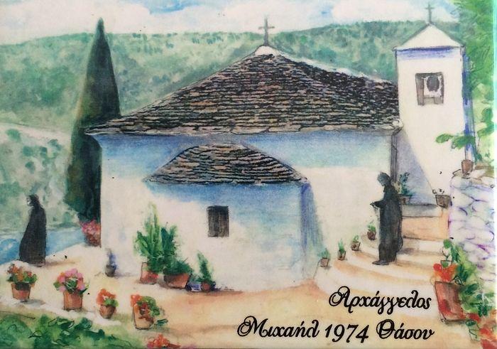 Монастырь в 1974 г.