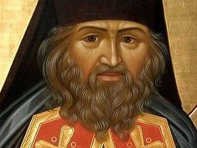 Жизнь и слова святителя Иоанна Шанхайского