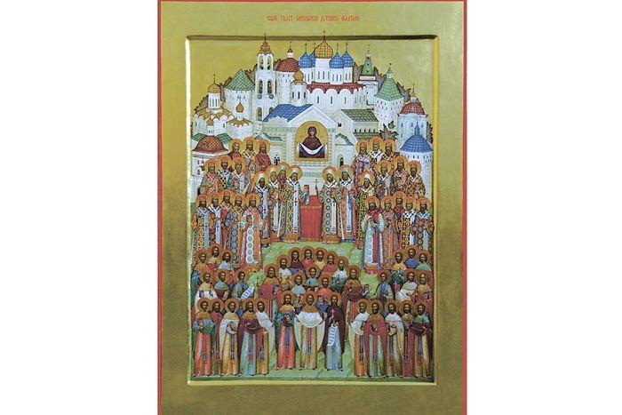 Собор святых Московской духовной академии