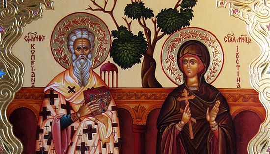 Свв. Киприан и Иустина. Фрагмент иконы. Изображение с сайта shpargalkablog.ru
