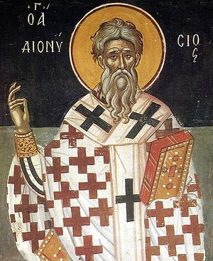 St. Dionyisios the Areopagite. (Pemptuousia).