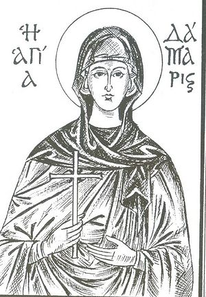 St. Damaris. (Mystagogy).