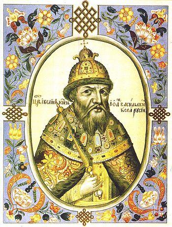 Кто такой Царь Иоанн Васильевич Грозный, и что он сделал для России? 249398.p