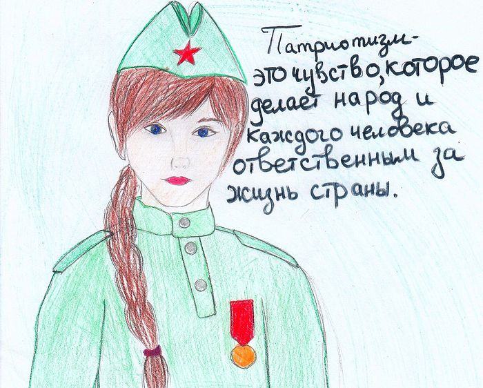 Яковлева Диана, 8 класс