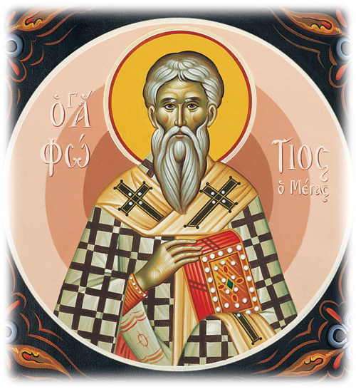 St. Photios the Great, the Photian Council, and Relations with the Roman  Church / Православие.Ru