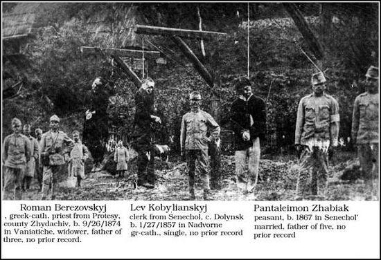 Жертвы Талергофа