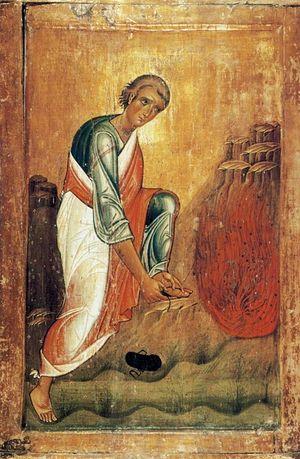Моисей у Неопалимой Купины. XII в., Египет, монастырь св. Екатерины на Синае