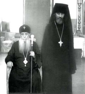 Митрополит Зиновий (Мажуга) и иеромонах Виталий (Сидоренко)
