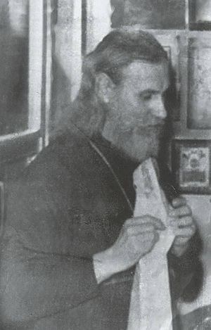 Отец Виталий (Сидоренко)