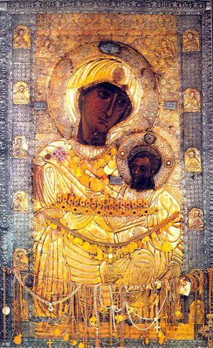 Our Lady of Iveron, Mount Athos, Greece