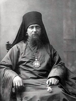 Bishop Athanasius (Sakharov). Photo: https://ru.wikipedia.org/