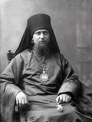 Bishop Athanasius (Sakharov). Photo: https://ru.wikipedia.org/