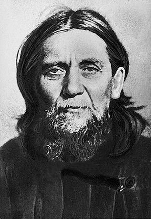 Bishop Athanasius (Sakharov). 1943. Photo: http://www.pravenc.ru/