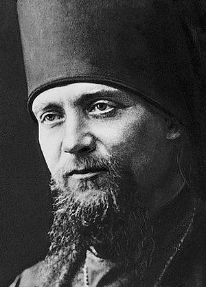 Hieromonk Athanasius (Sakharov). Photo: http://www.pravenc.ru/