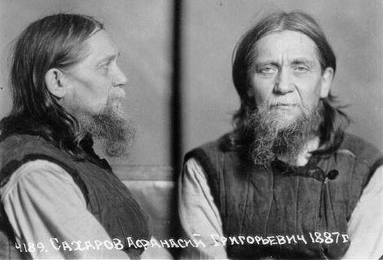 Prison photo.