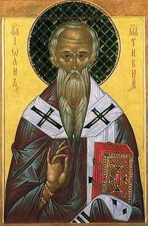 Святитель Софроний, Патриарх Иерусалимский