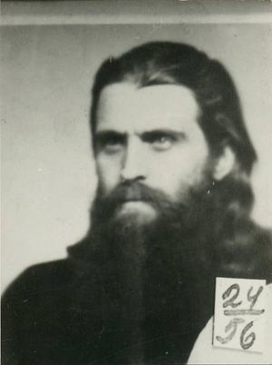 Архимандрит Иларион (Цонев)