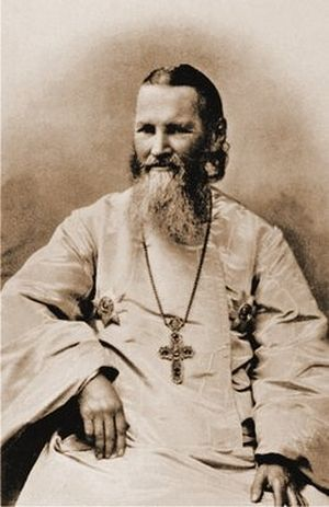 St. John of Kronstadt. Photo: http://www.pravenc.ru/