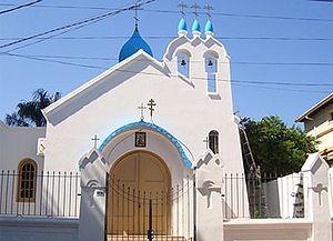 Photo: http://www.synod.com/